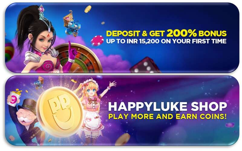 Promotions and Rebates Happyluke In