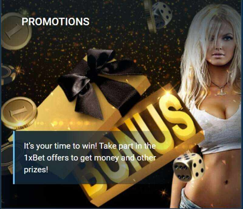 Triumph is Yours With 1xBet India Bonuses and Promotions
