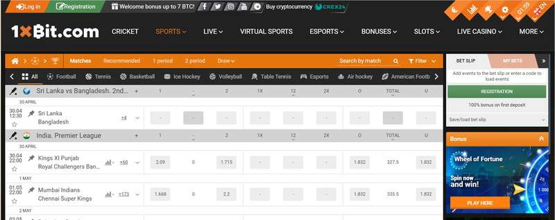 Visit 1xBit Dashboard and Play from The Best Sportsbook